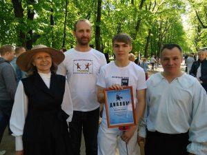 Руководство школы «Плащ и шпага» с первым выпускником школы Андреем Максимовым