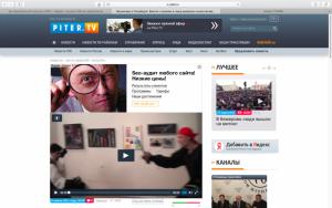Телеканал Piter.TV. Дни фехтовальной культуры 2011