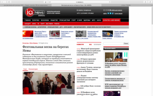 Информационное агентство NEWS.Дни фехтовальной культуры 2013