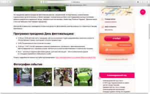 Kuda SPb- 2. День Фехтовальщика 2017