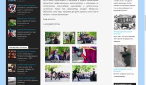Новости. Санкт-Петербург-2. День Фехтовальщика 2017