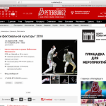 PETERSBURG2. Дни фехтовальной культуры 2018