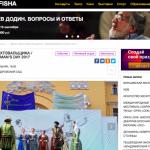 THE AFISHA. День Фехтовальщика 2017
