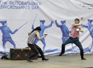 День Фехтовальщика 2019. Фото: Сергей Ефимов