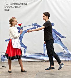 День Фехтовальщика 2019. Выступает школа «Плащ и Шпага». Фото: Анна Тронова