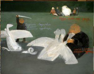 Владимир Шинкарев Митёк сражает морского чудовища 2008 55х70, xолст, масло