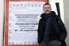 Дни фехтовальной культуры 2014. Выставка фотографий Виталия Федорова