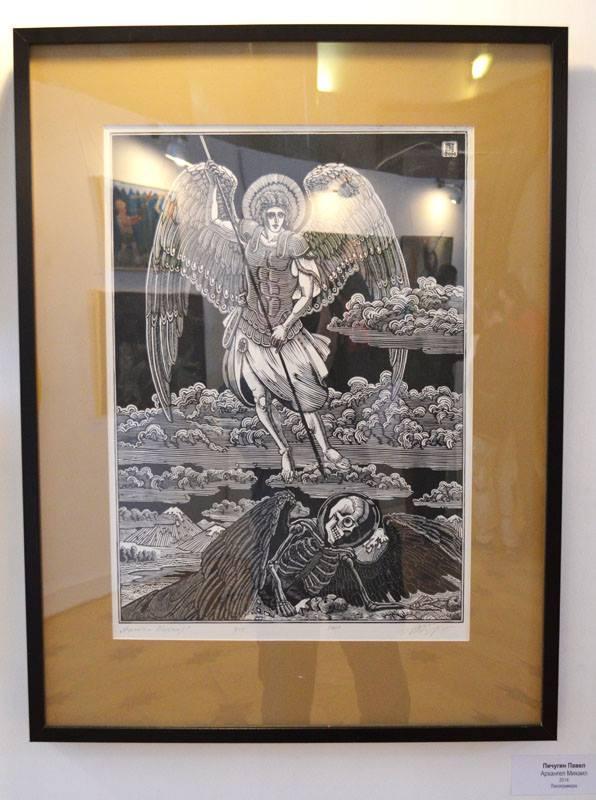 Пичугин Павел «Архангел Михаил