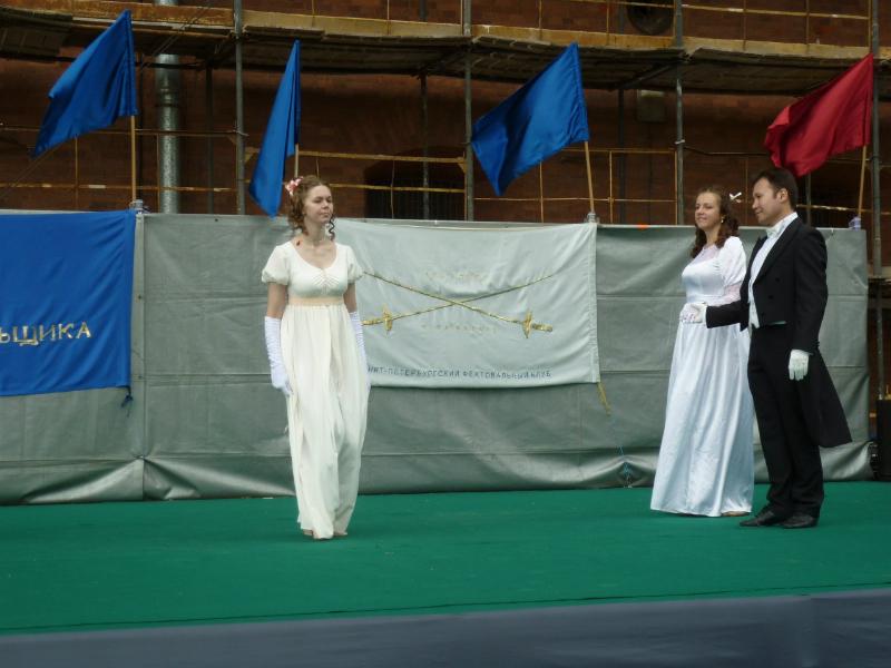 «Пушкинская студия старинного танца» Петербургский праздник