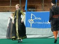На сцене выступает Ансамбль танцев эпохи Возрождения «Vento del tempo»