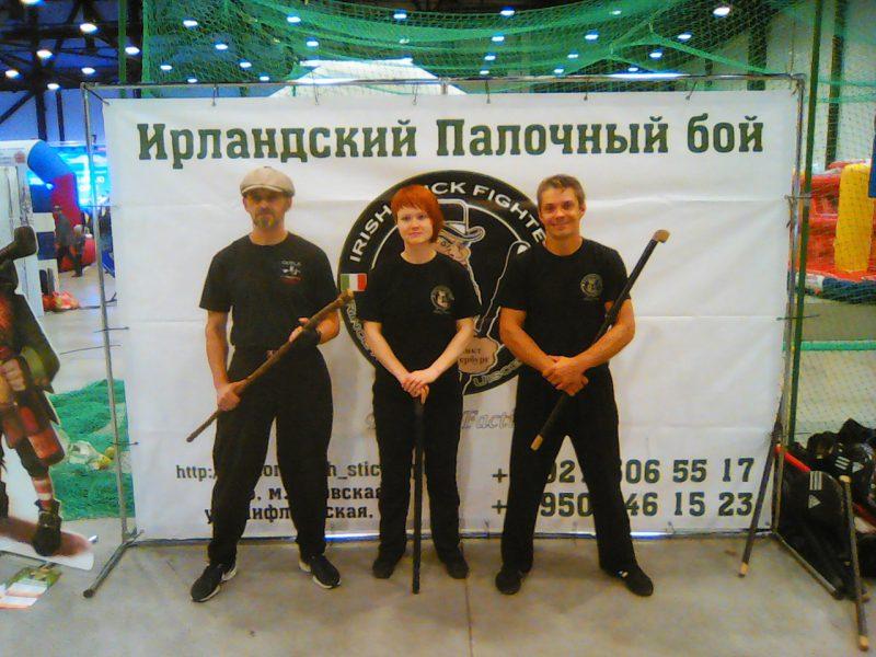 Клуб «Ирландская трость — Санкт-Петербург», российское отделение международной ассоциации Irish Stick Fighters Worldwide, руководитель Дмитрий Хакимов, Дмитрий Старков и Маша