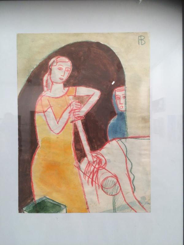 Васми Рихард (1929-1998) Юдифь. 1970-ые гг.