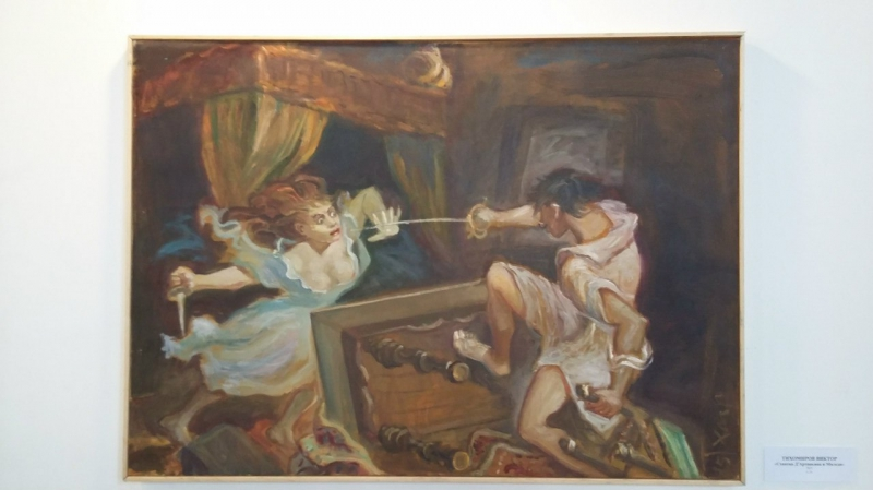 Виктор Тихомиров Схватка Д'Артаньяна и Миледи», 2015. Х., м.