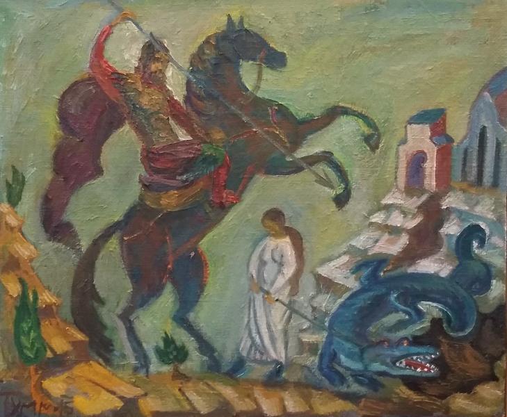 Виктор Тихомиров Чудо Георгия о змие, 2015. Х., м.