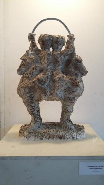 Андрей Широков «Братская война», 2016. Алюминий., цемент.