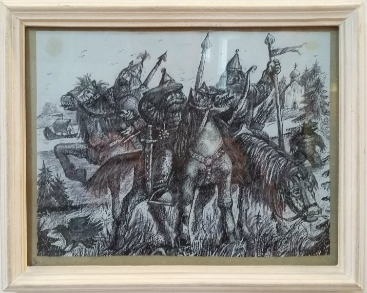 Виктор Тихомиров Три богатыря, 2007. Б.,смеш.техн.
