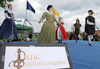 День Фехтовальщика 2009. Фото: Ковалев Петр/Интерпресс