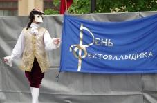 Ансамбль танцев барокко ПЛЕМЯННИКИ РАМО открывают праздничные выступления