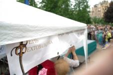 Александровский парк 25 мая 2014