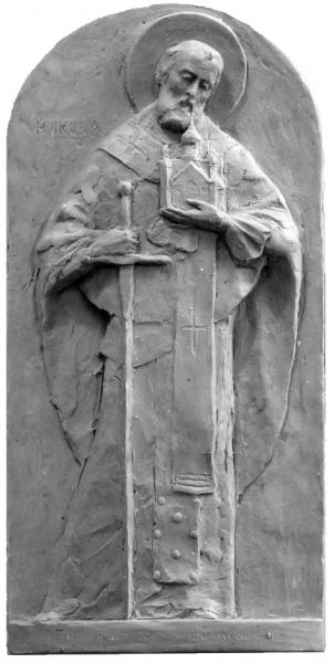 Литвинов Илья.Святитель Николай Чудотворец.2011.Пластилин, 22х8х2
