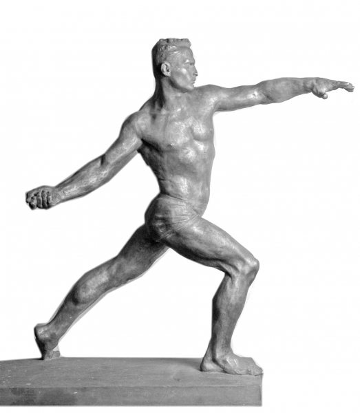 Ушаков Василий. Копьеметатель. 1956. Алюминий, 800 х 900 х 350