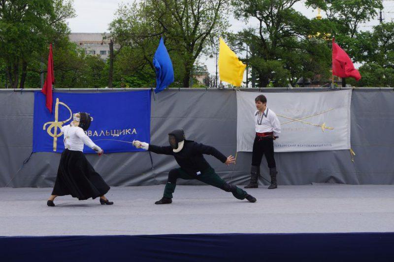 Школа Фехтовальных Искусств Сергея Мишенева