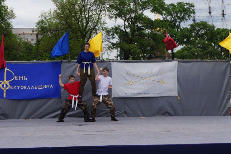 Театр боевых искусств КАГУРА МАЙ, руководитель Браза Розова