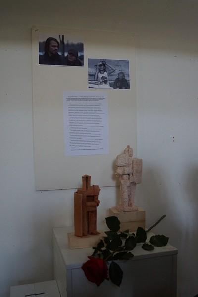 Памяти Всеволода Древло, погибшего студента 5 курса СПГХПА им.Штиглица