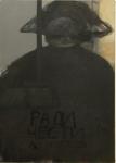 Владимир Шинкарев. Картина РАДИ ЧЕСТИ. Картина была написана для оформления афиши и каталога выставки скульптуры AD HONORES / РАДИ ЧЕСТИ. из цикла ФЕХТОВАНИЕ В ИСКУССТВЕ, апрель 2012