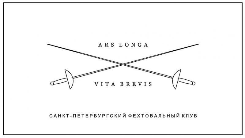 Дмитриев Андрей «Эмблема СПб Фехтовального Клуба» 2005