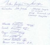 12 Андрей Левин, Марина Тойсова, юные спортсмены
