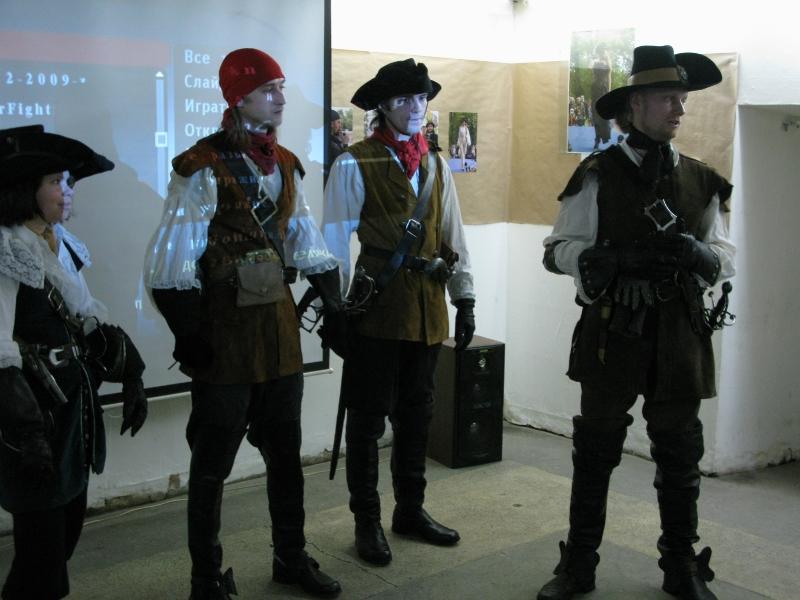 Студия фехтования Силуэт