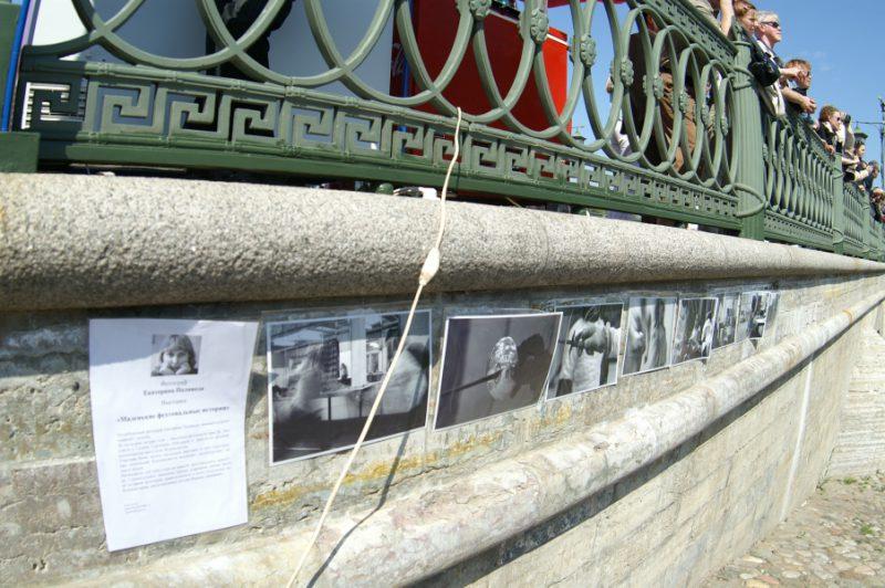 День Фехтовальщика 2007. Выставка фотографий Екатерины Поливода