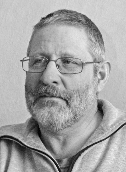 Широков Андрей