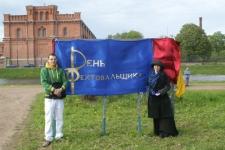 Впервые! У праздника День Фехтовальщика появилось знамя.