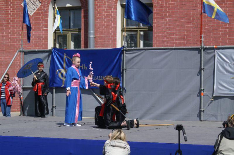 Театр боевых искусств Кагура Май