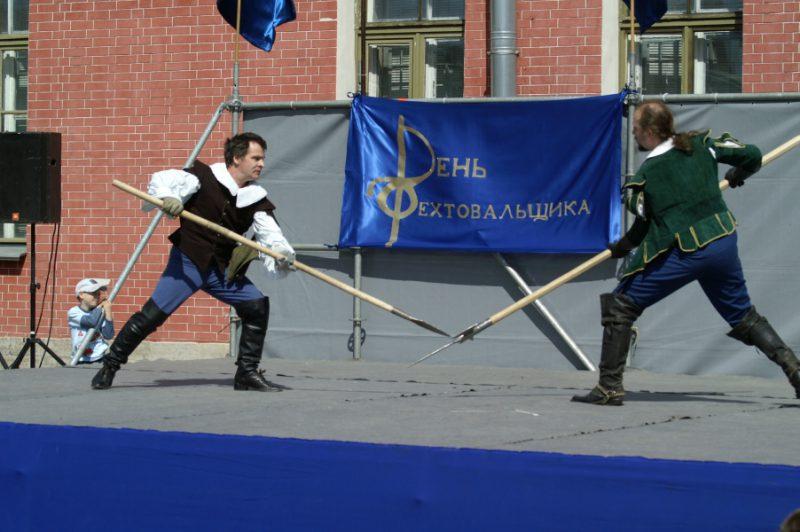 День фехтовальщика 2011. Выступает клуб