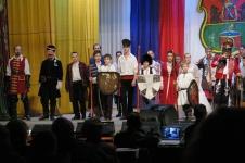 V Межригиональный фестиваль