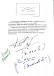 Кинчев, Петр Самойлов, Парфенов Дима, музыканты, группа «АЛИСА»