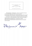 Медведев Николай, гендиректор арт-центра «Пушкинская,10»