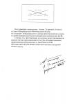 Тимошенко Александр, директор группы «ДДТ»