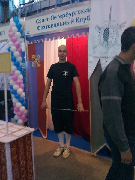 Стенд СПб Фехтовального Клуба на акции